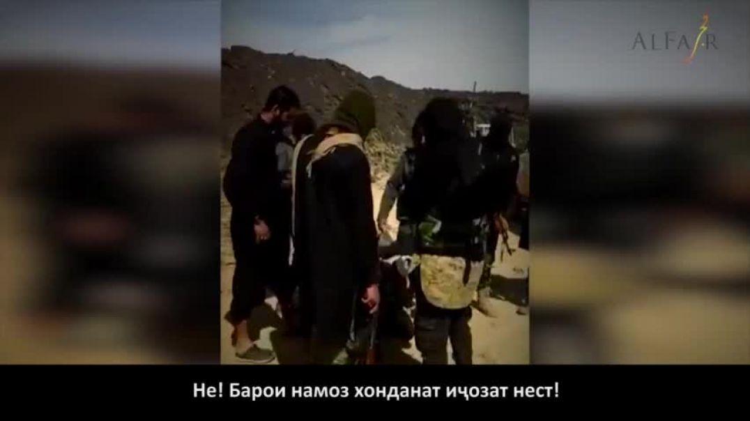 Хилофати сохта - 1 | Зулми ИШИД (Давла) нисбати Муҷоҳидон