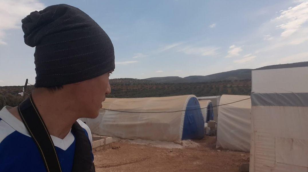 Фарук Шами из палаточного городка апрель 2017