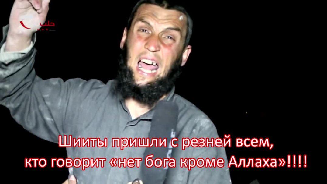 Зов сирийца к мусульманам.mp4