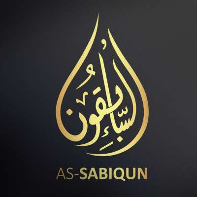 As-Sabiqun
