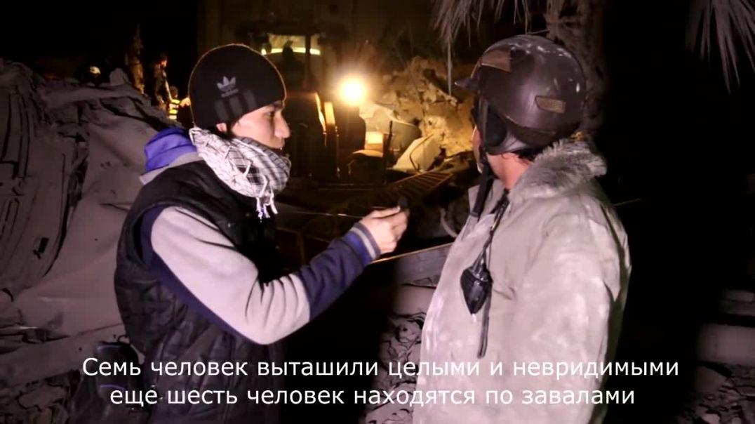 Фарук Шами - Интервью у местного спасателя. Идлиб