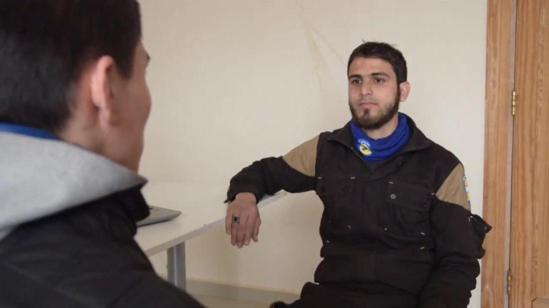 Фарук Шами - Интервью со спасателем гражданской обороны