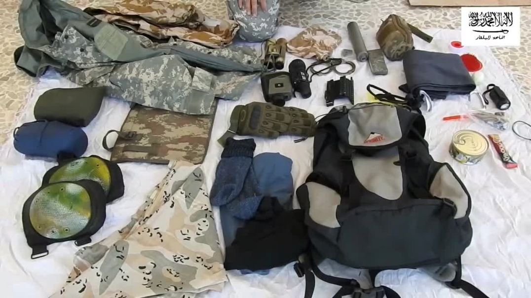 Подготовка сумки к рибату