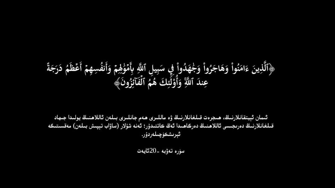Ustoz Abu Muoviya Birodarlarga eslatma !!