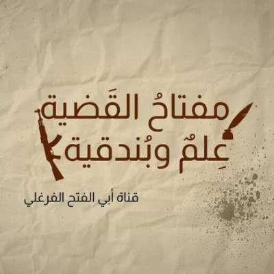 يحيى بن طاهر بن عبدربه الفرغلي