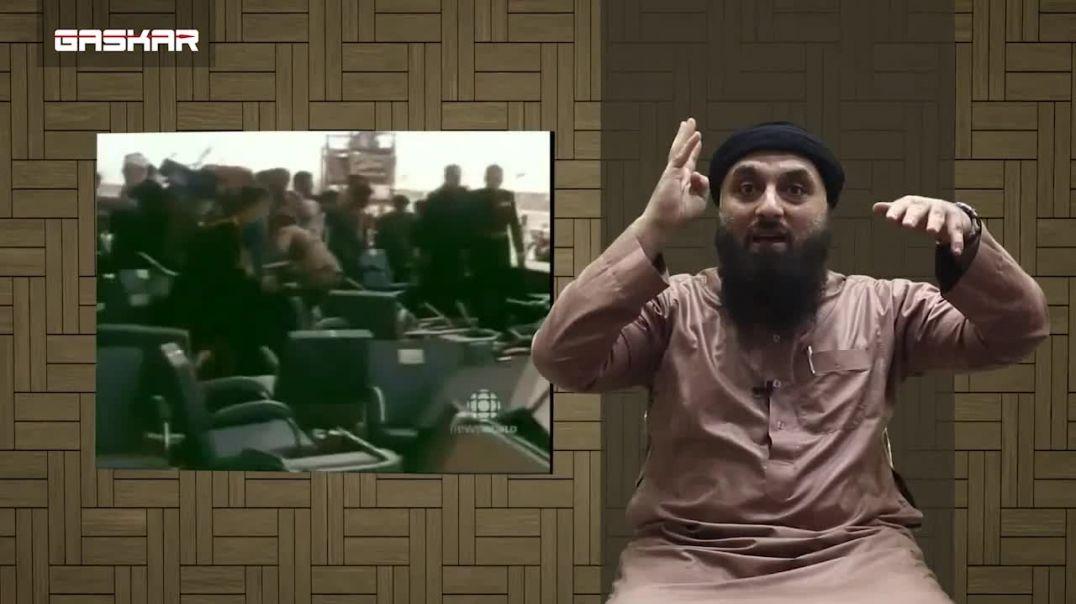 Дорога к Халифату (11 серия)