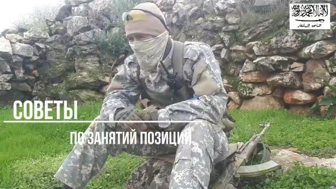 Советы по занятий позиций.mp4