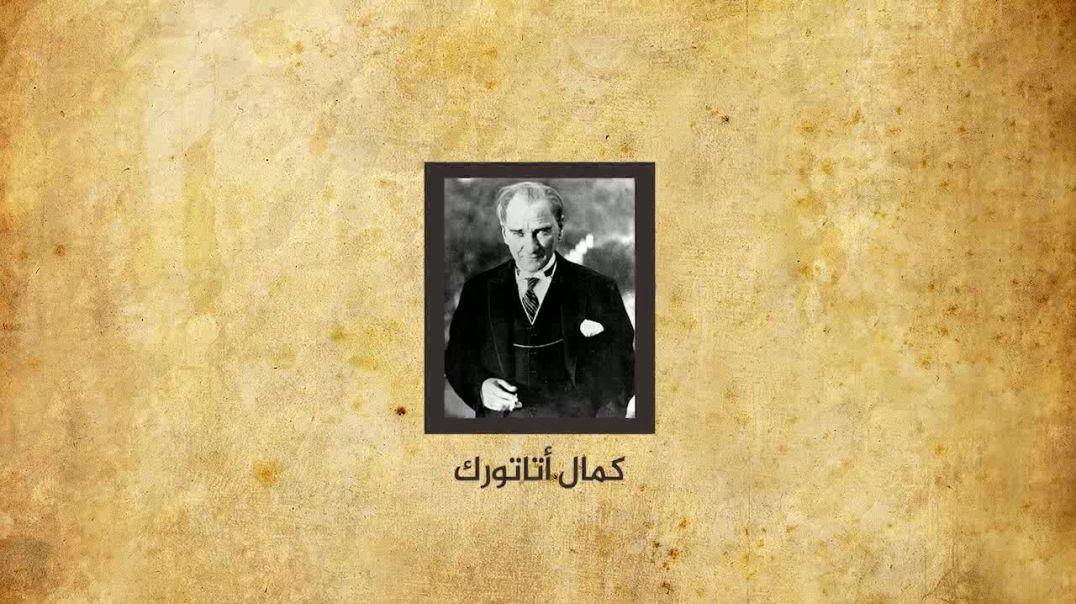 الطريق إلى الخلافة : الجيل الأول (الحلقات كاملة) : تقديم الشيخ يحيى الفرغلي