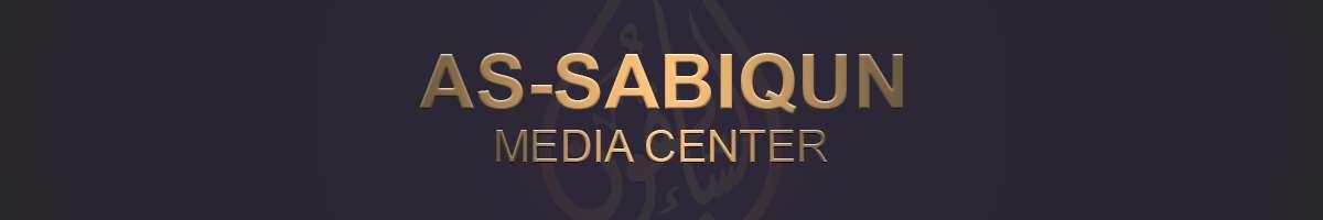As-Sabiqun
