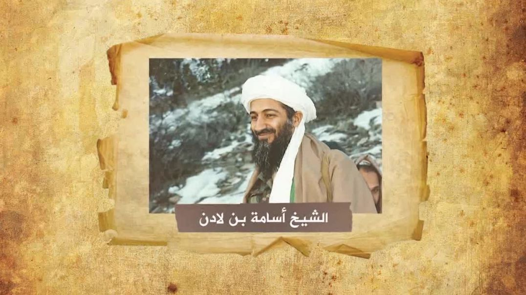الطريق إلى الخلافة : الجيل الرابع (الحلقات كاملة) : تقديم الشيخ يحيى الفرغلي.mp4