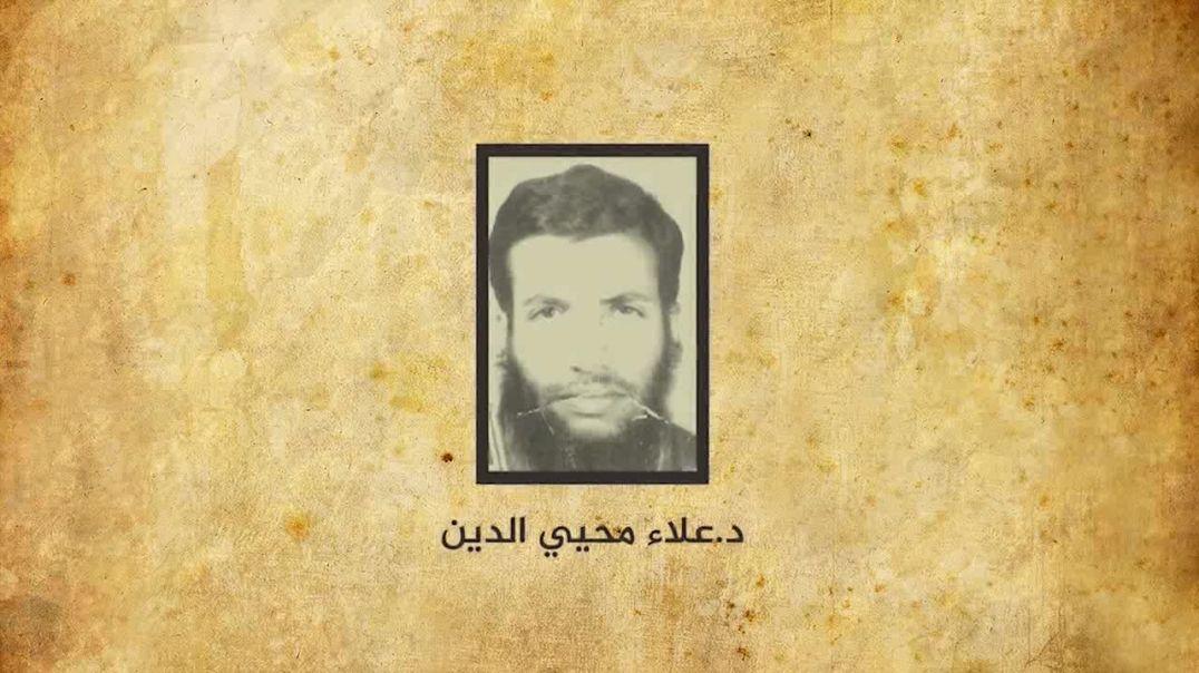 الطريق إلى الخلافة : الجيل الثالث (الحلقات كاملة) : تقديم الشيخ يحيى الفرغلي.mp4