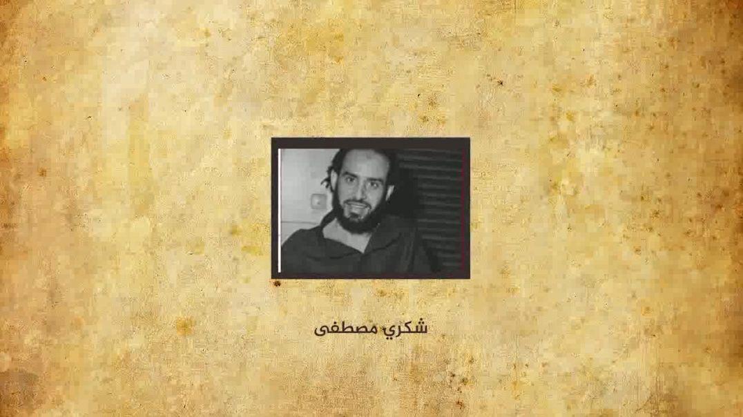 الطريق إلى الخلافة : الجيل الثاني (الحلقات كاملة) : تقديم الشيخ يحيى الفرغلي.mp4