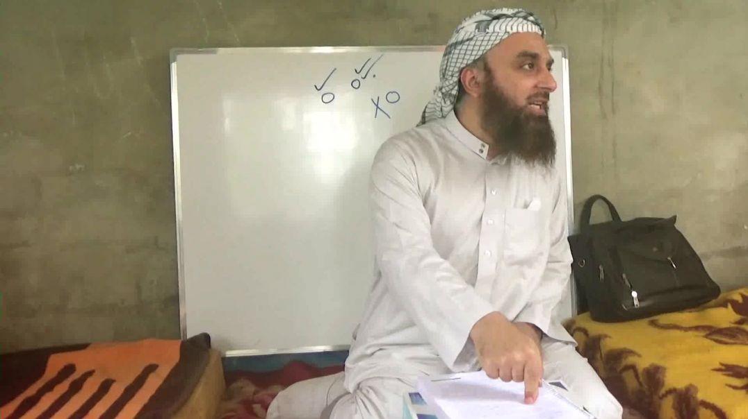 شرح مختصر مبسط لأهم مسائل العقيدة : المحاضرة الخامسة : الشيخ يحيى الفرغلي
