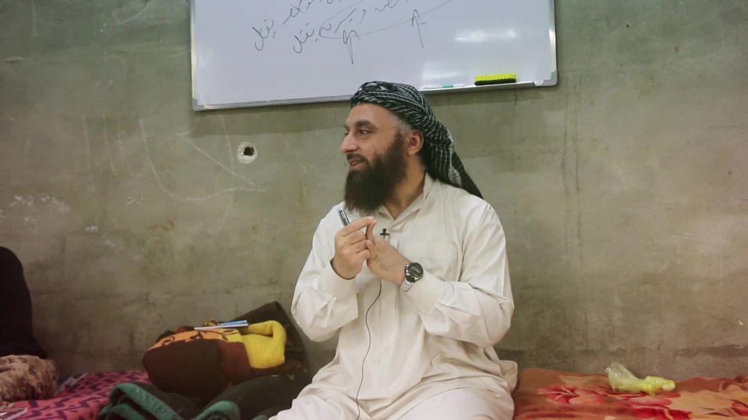 أهم مسائل فقه الجهاد: المحاضرة الثانية : للشيخ يحيى الفرغلي