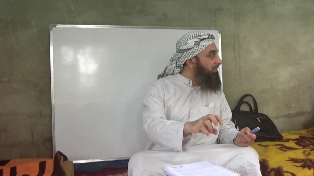 أهم مسائل فقه الجهاد: المحاضرة السابعة : للشيخ يحيى الفرغلي