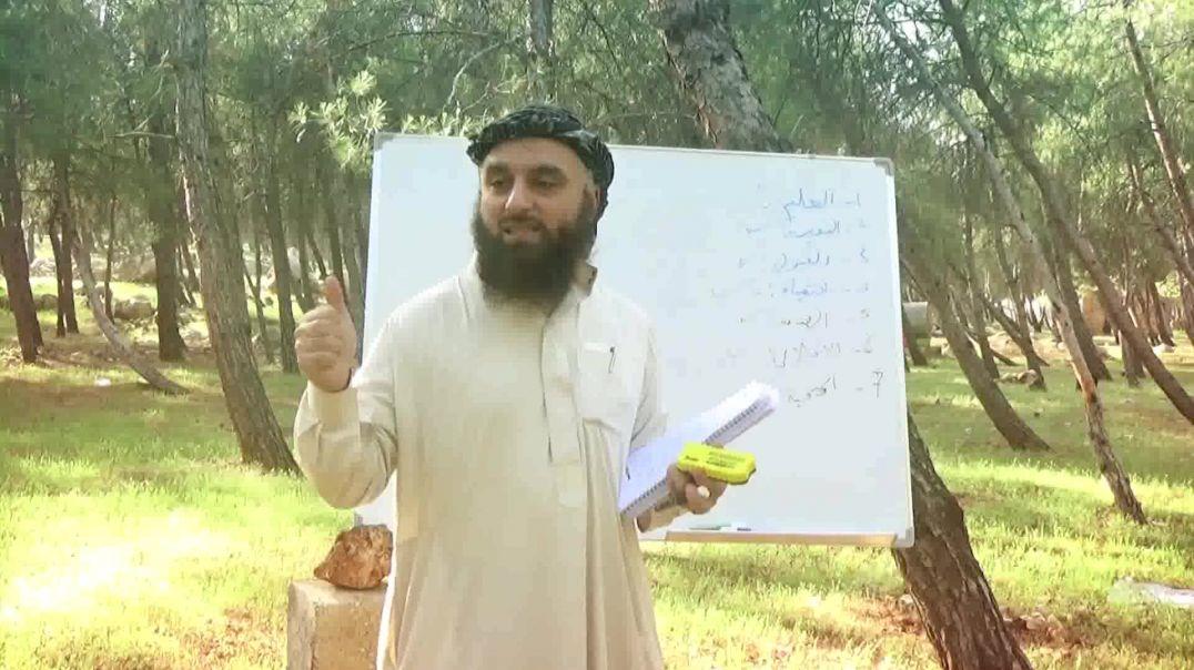 شرح مختصر مبسط لأهم مسائل العقيدة : المحاضرة الثالثة : الشيخ يحيى الفرغلي