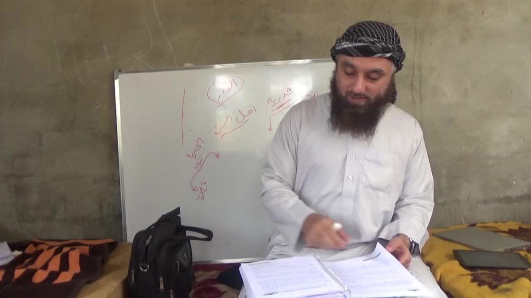 شرح مختصر مبسط لأهم مسائل العقيدة : المحاضرة السابعة : الشيخ يحيى الفرغلي