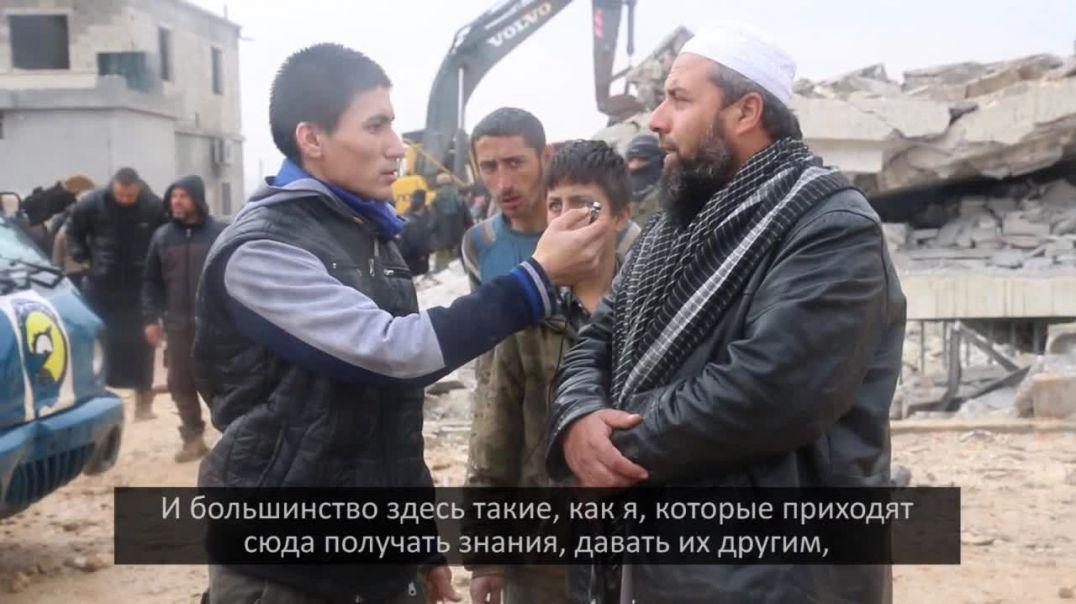 Интервью у имама мечети после авиаудара коалиции в Алеппо