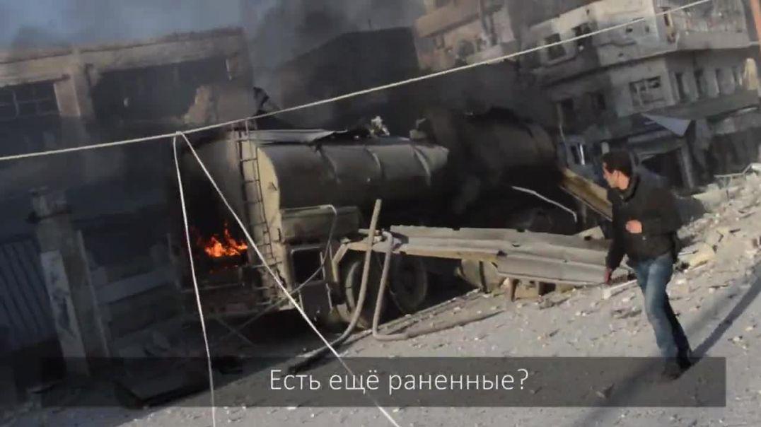 Экшн видео во время авиаударов российской авиации