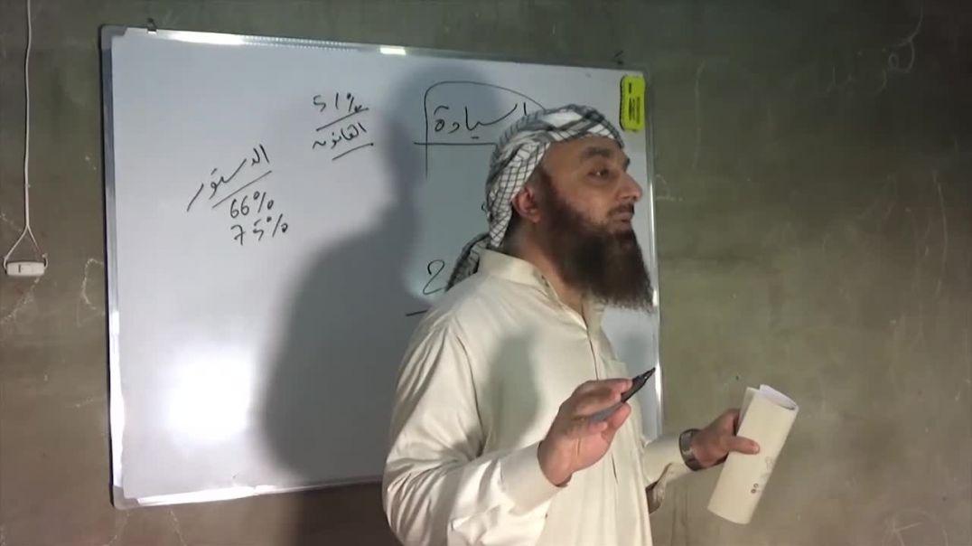 شرح  دولة القرآن للشيخ يحيى الفرغلي : المحاضرة الثالثة