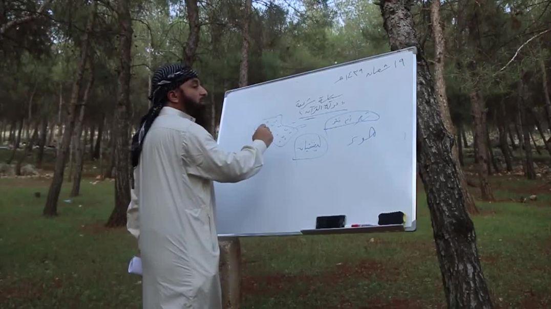 شرح دولة القرآن : للشيخ يحيى الفرغلي : المحاضرة الأولى