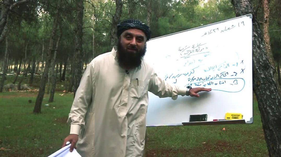 شرح كتاب دولة القرآن للشيخ يحيى الفرغلي: المحاضرة الثانية