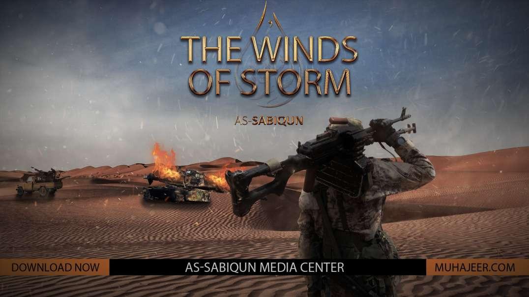 Hurricane wind