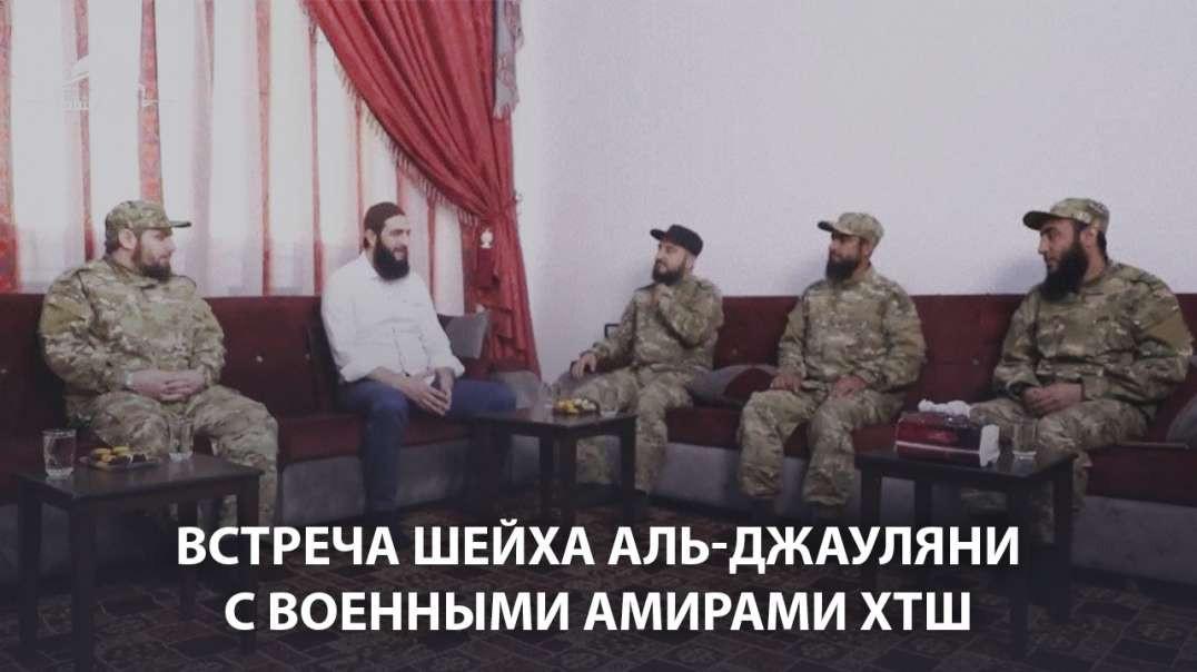 Военная встреча