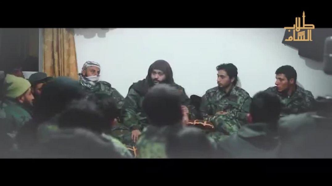 Наставление муджахидам специального назначения