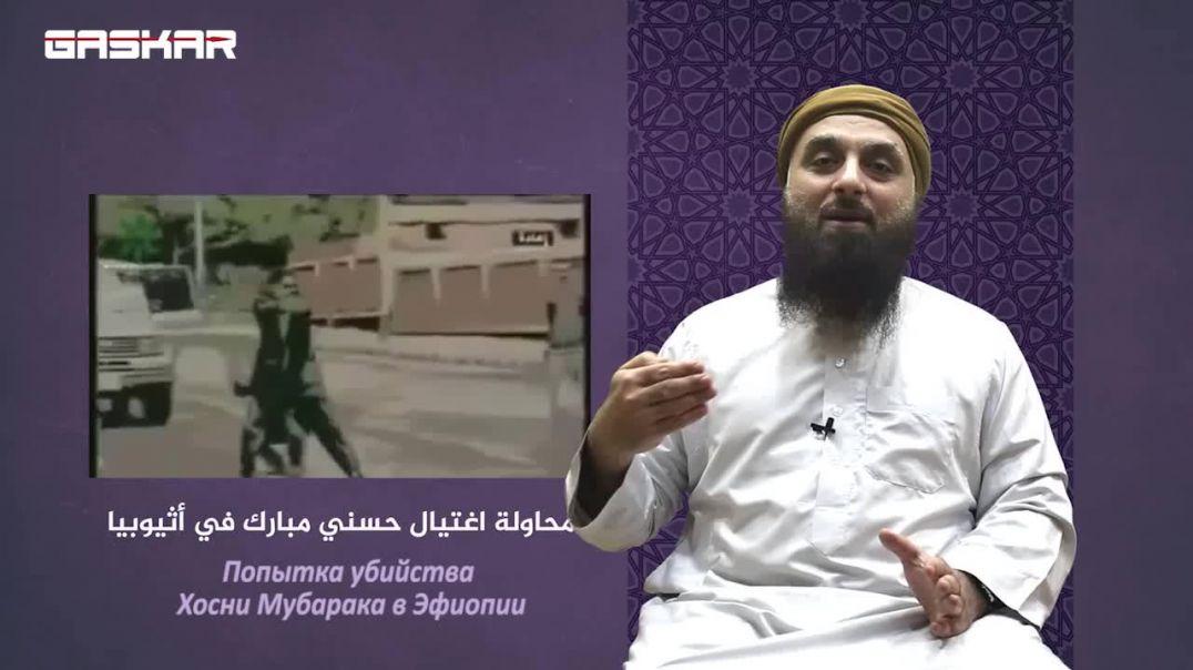Дорога к Халифату (17 серия)